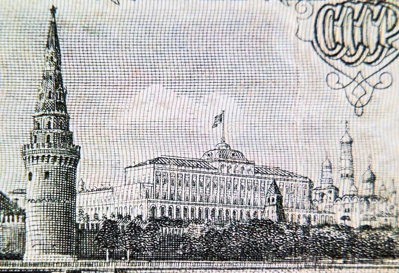 Kremlin sur le vieux billet de banque soviétique 3 de rouble photographie stock
