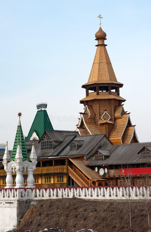 kremlin torn royaltyfri bild