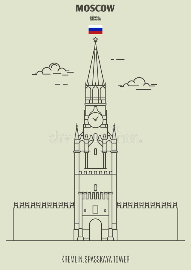 Kremlin, tour de Spasskaya ? Moscou, Russie Ic?ne de point de rep?re illustration libre de droits