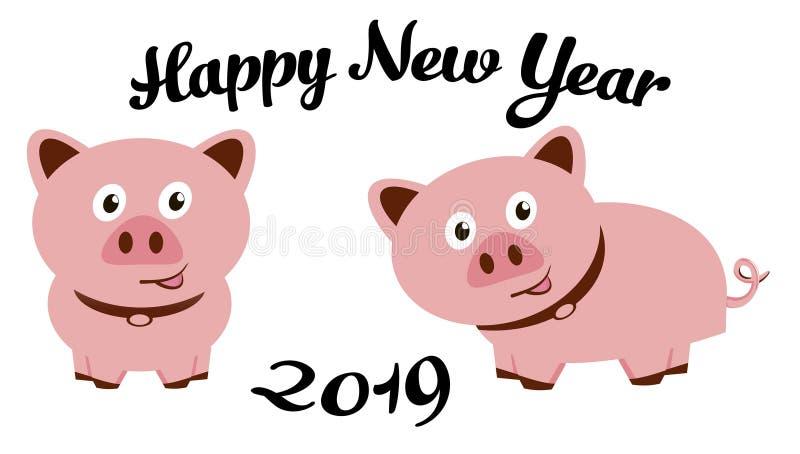 Kreskówek śliczne świnie Symbol rok w Chińskim kalendarzu Rok żółta świnia ilustracji