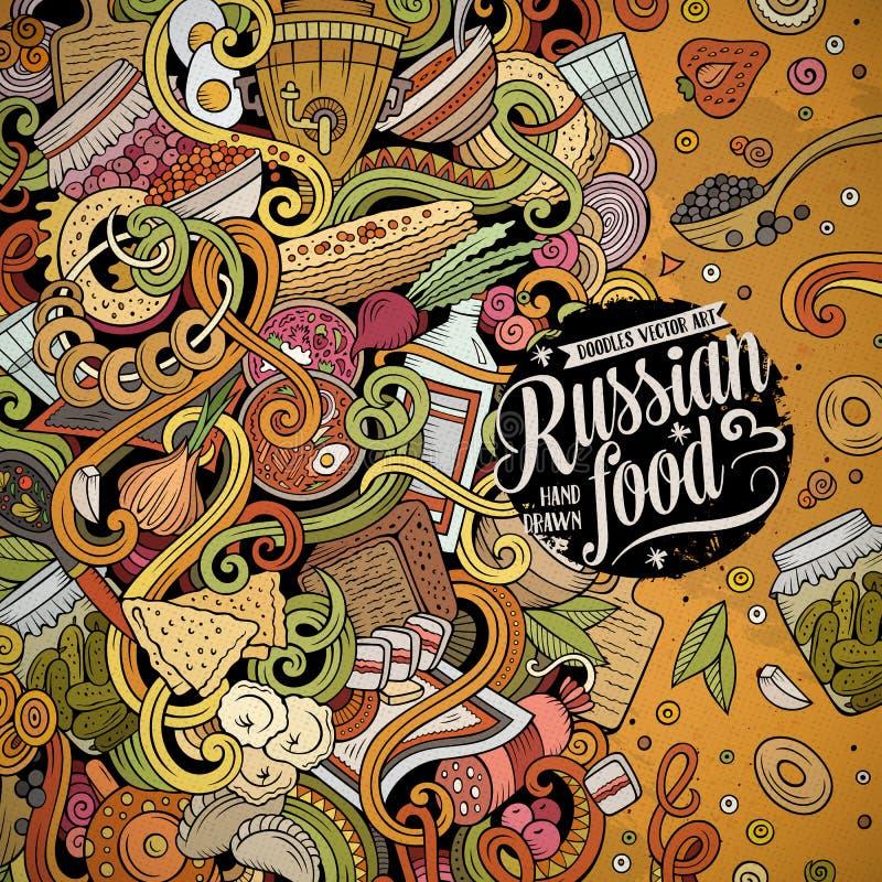 Kreskówek ślicznych doodles jedzenia ramy Rosyjski projekt royalty ilustracja