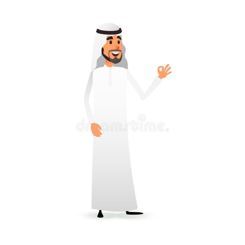 Kreskówka arabski mężczyzna Arabski biznesmena mieszkania charakter Arabski muzułmański przedsiębiorca w tradycyjnym krajowym kos ilustracja wektor