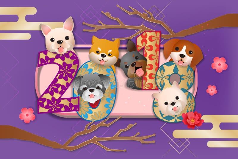 Kreskówka chińczyka psa rok zdjęcia stock