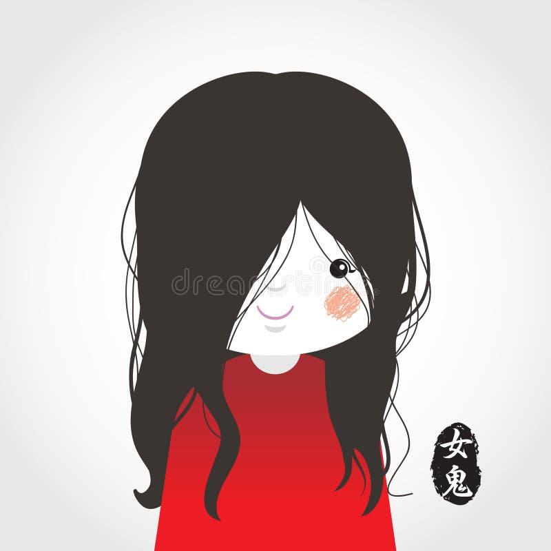 Kreskówka ducha chińska dama ilustracja wektor