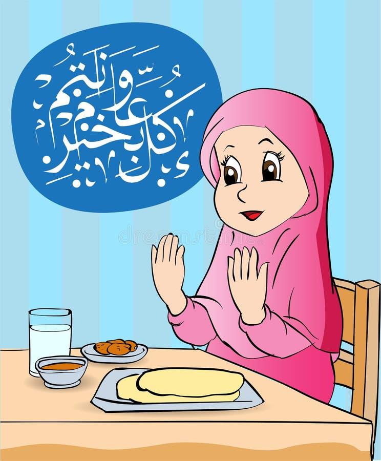 Kreskówka dziewczyna jest początku łasowaniem w Ramadan - Wektorowa ilustracja royalty ilustracja