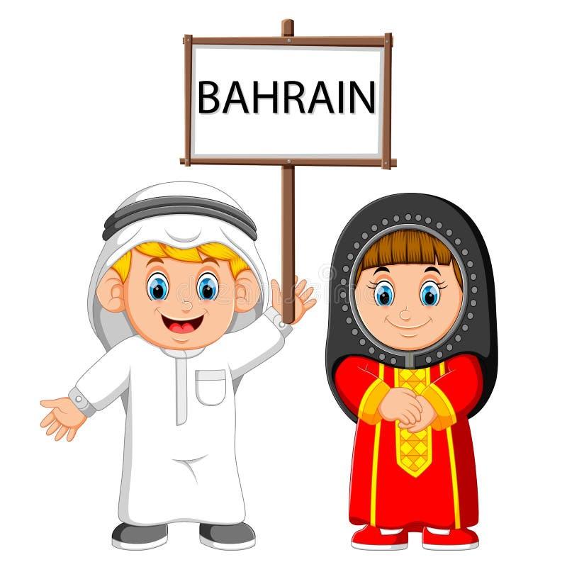 Kreskówki Bahrain para jest ubranym tradycyjnych kostiumy ilustracja wektor