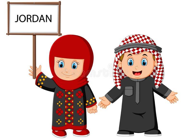 Kreskówki Jordanowska para jest ubranym tradycyjnych kostiumy royalty ilustracja