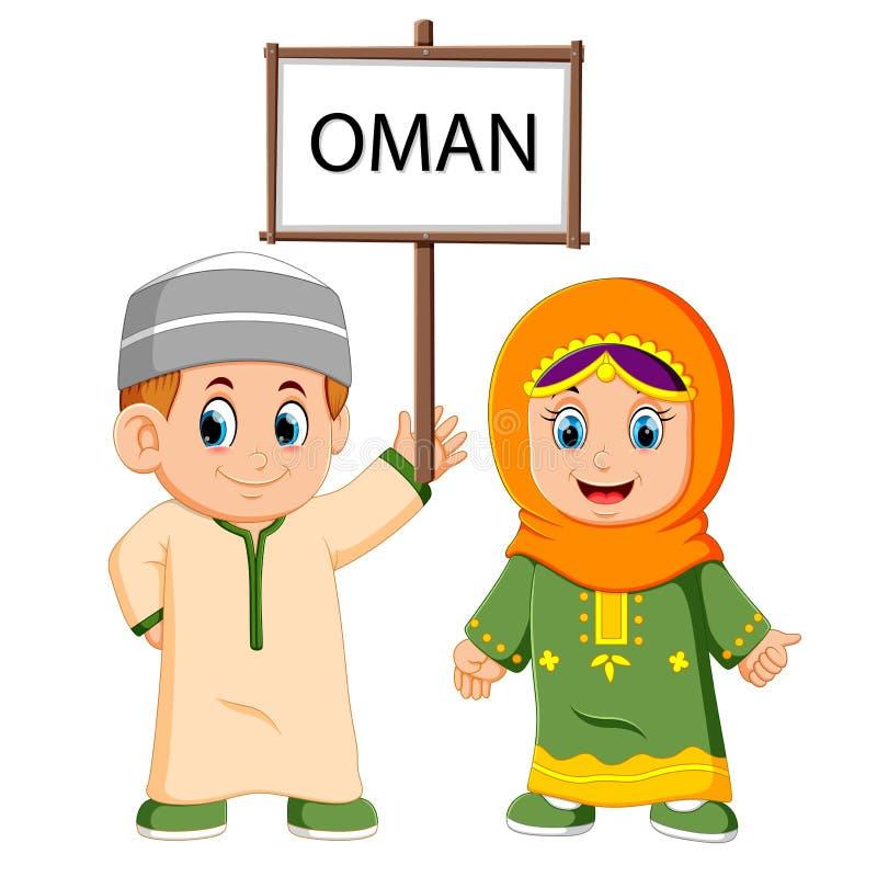 Kreskówki Oman para jest ubranym tradycyjnych kostiumy royalty ilustracja