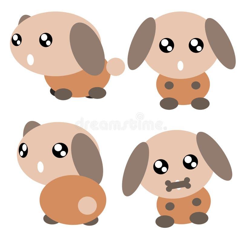Download Kreskówki psia ilustracja ilustracja wektor. Ilustracja złożonej z ilustracje - 28972774