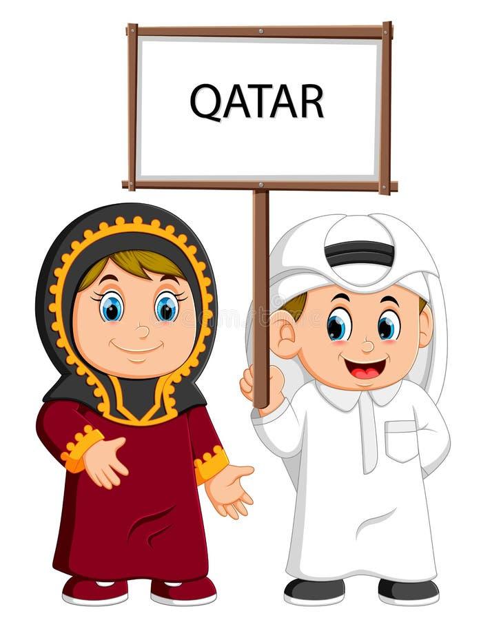 Kreskówki Qatar para jest ubranym tradycyjnych kostiumy royalty ilustracja