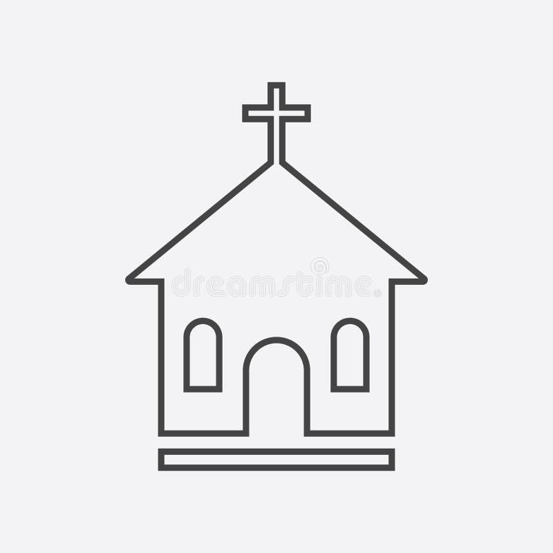 Kreskowego kościelnego sanktuarium wektorowa ilustracyjna ikona Prosty płaski pict ilustracja wektor