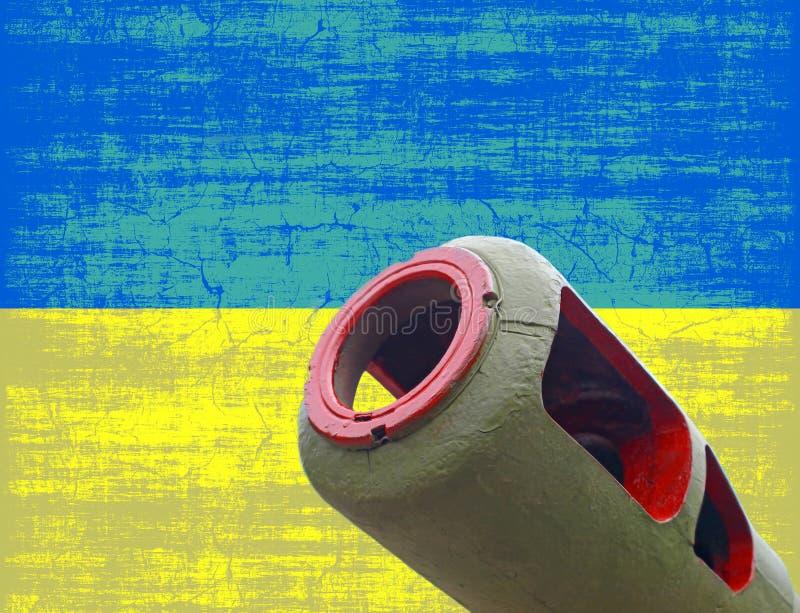 Krig i Ukraina Artillerikanon mot av förstörd ukrainare f royaltyfria foton