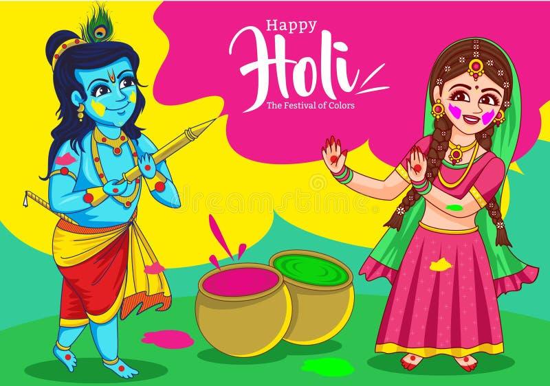 Krishna de Radha que joga o HOL Celebra??o de Holi ilustração do vetor