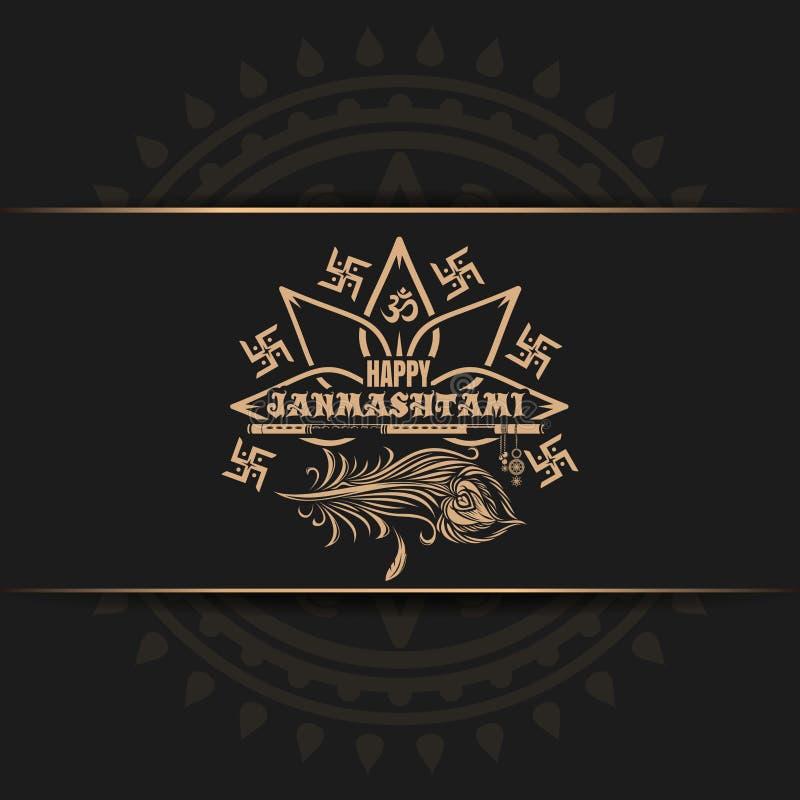 Krishna Janmashtami-Logodesign stock abbildung