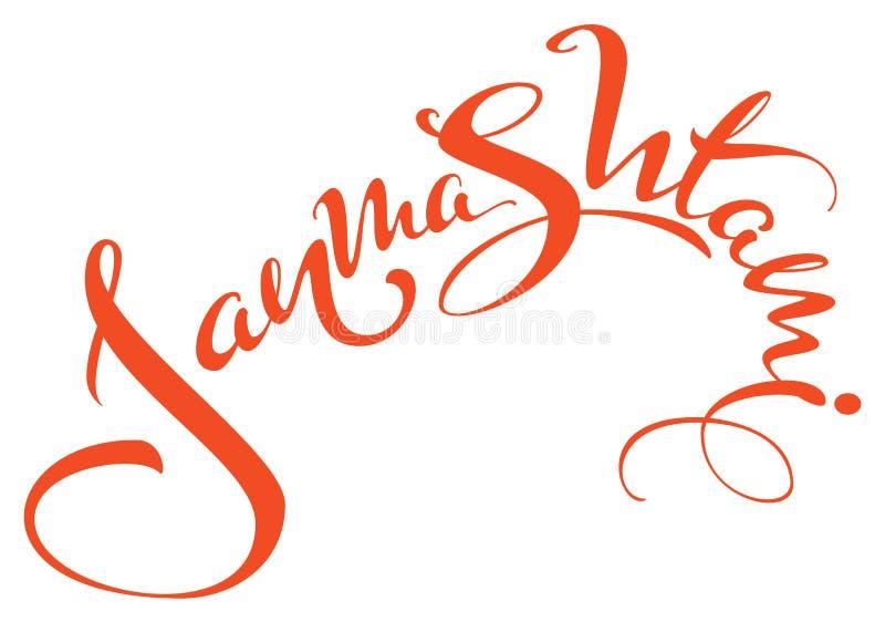 Krishna Janmashtami utsmyckad bokstävertext för hälsningkort stock illustrationer