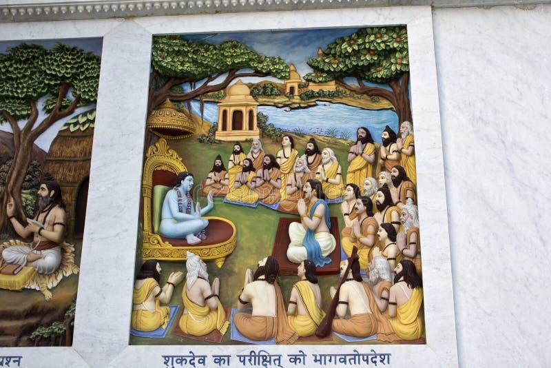 Krishna-lila стоковые фотографии rf