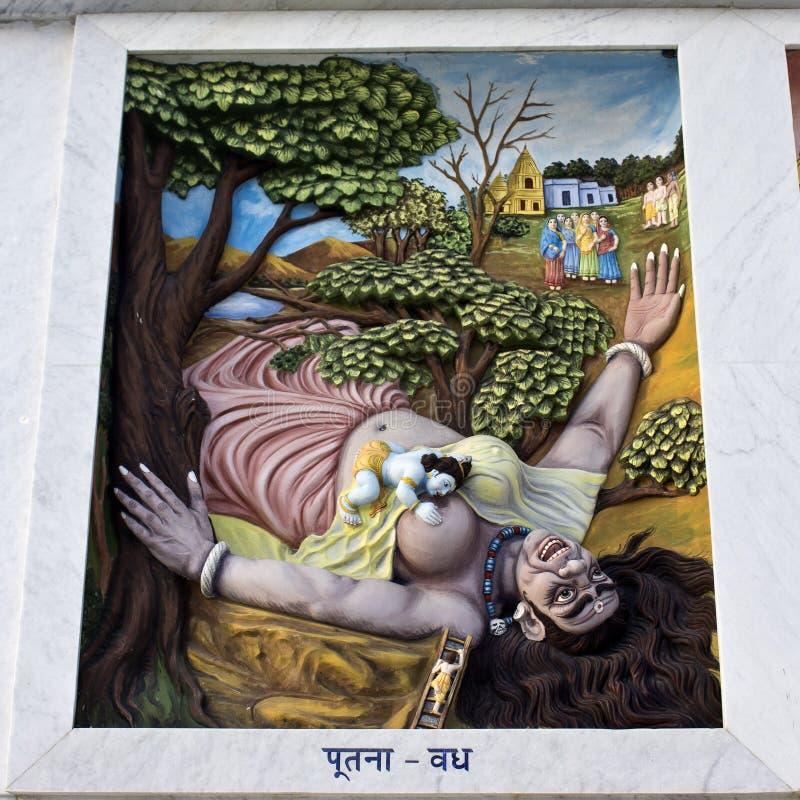 Krishna-lila photos libres de droits