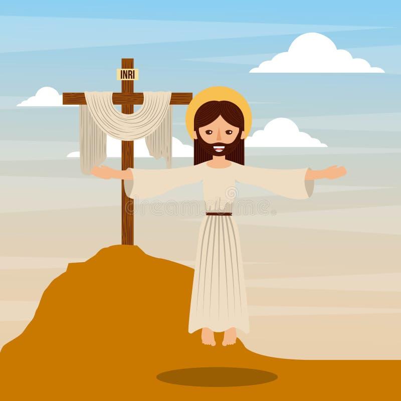 Kristendomen för uppstigningjesus christ kors vektor illustrationer