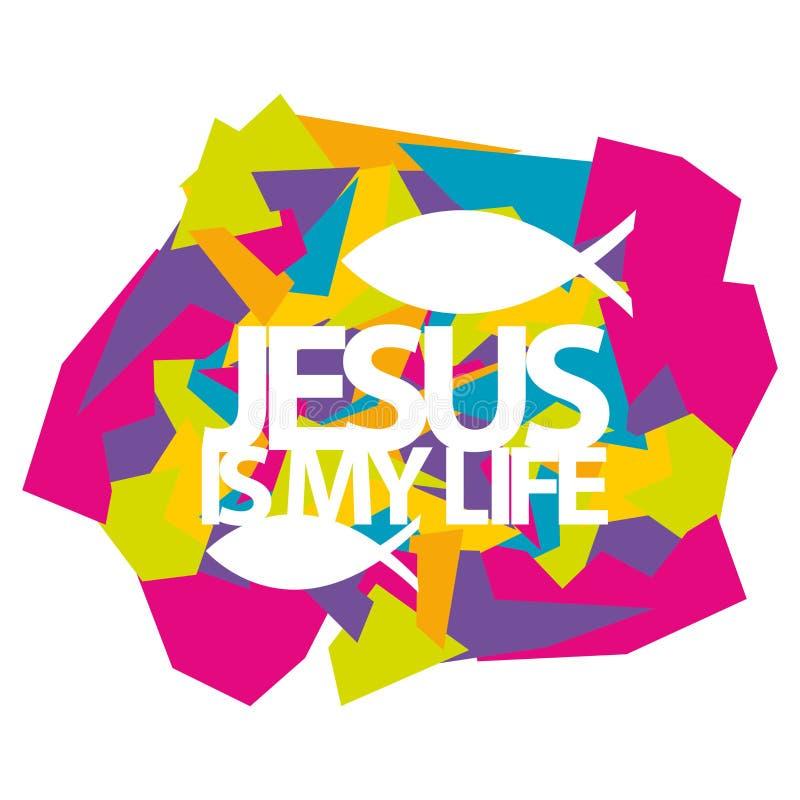 Kristet tryck Jesus är mitt liv stock illustrationer