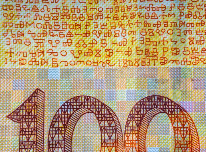 Kroat KUNA eller för pengarvaluta för STO KUNA closeup arkivfoto