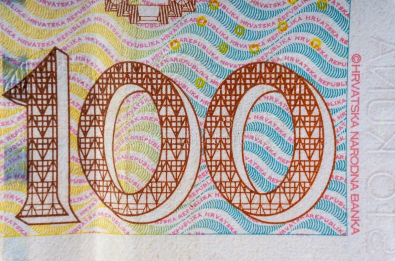 Kroat KUNA eller för pengarvaluta för STO KUNA closeup royaltyfri foto
