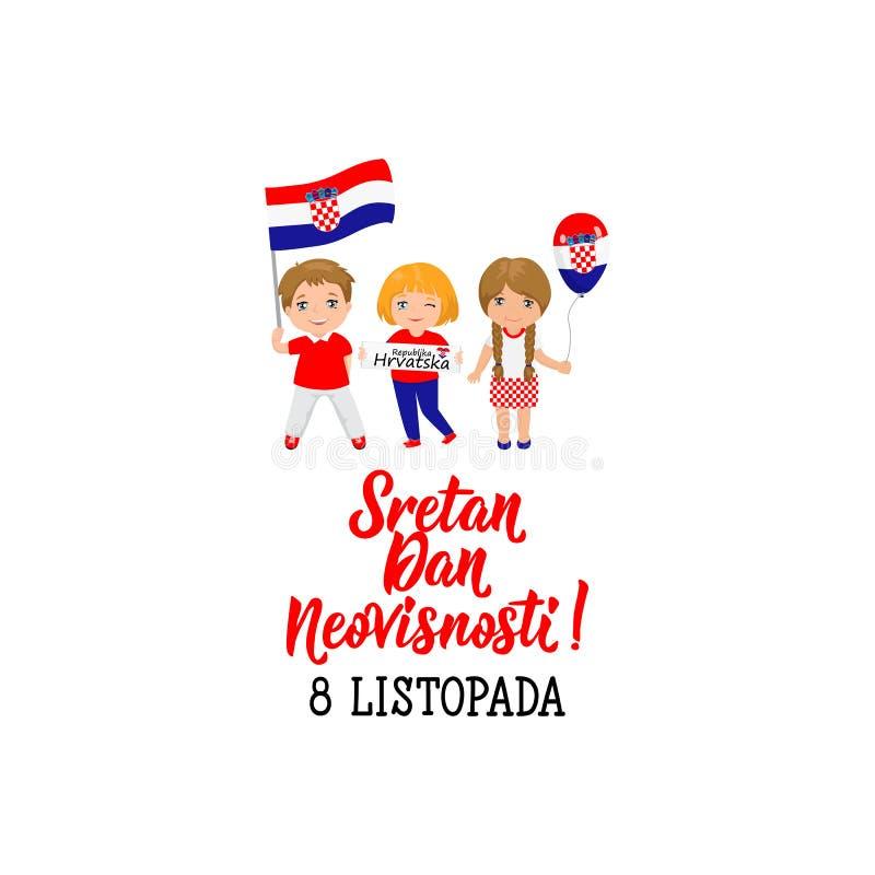 Kroatische de groetkaart van de Onafhankelijkheidsdag Kroatische tekst: 8 oktober Gelukkige Onafhankelijkheidsdag stock illustratie