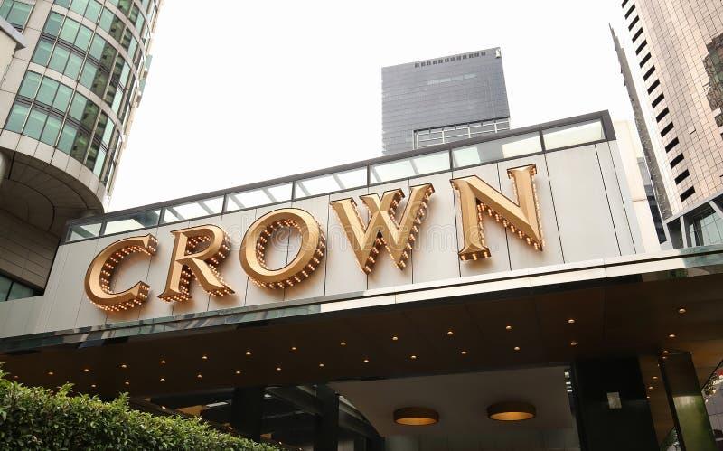 Kronen-Kasino in Melbourne stockfotos