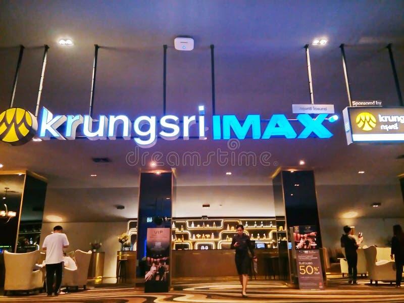 Krung斯里IMAX电影院顾客休息室  免版税图库摄影
