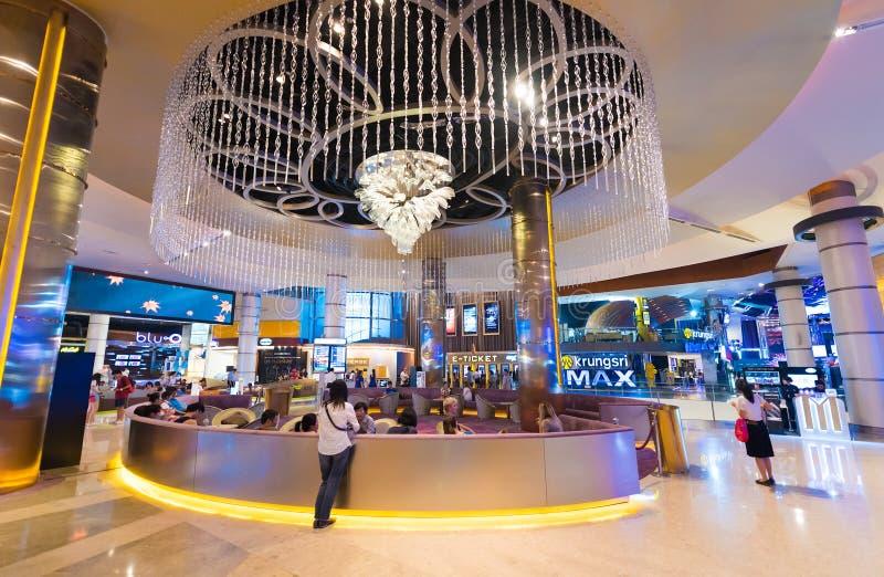 Krungsri IMAX teater i den Siam Paragon shoppinggallerian, Bangkok arkivbilder