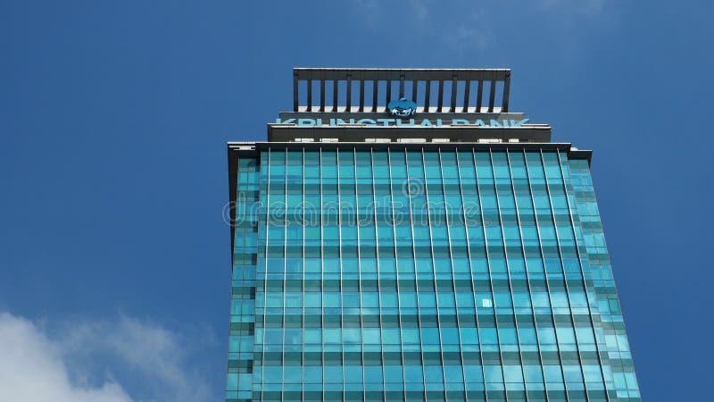 Krungthai Bank head office building 2 royalty free stock photo