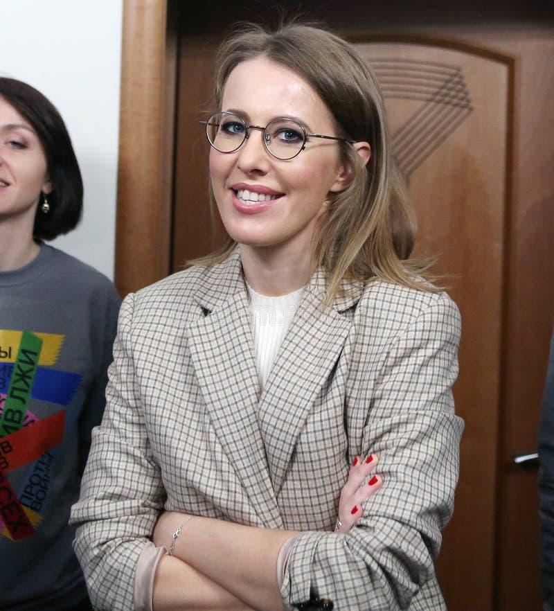 Free Ksenia Anatolyevna Sobchak Stock Photos - 108115333