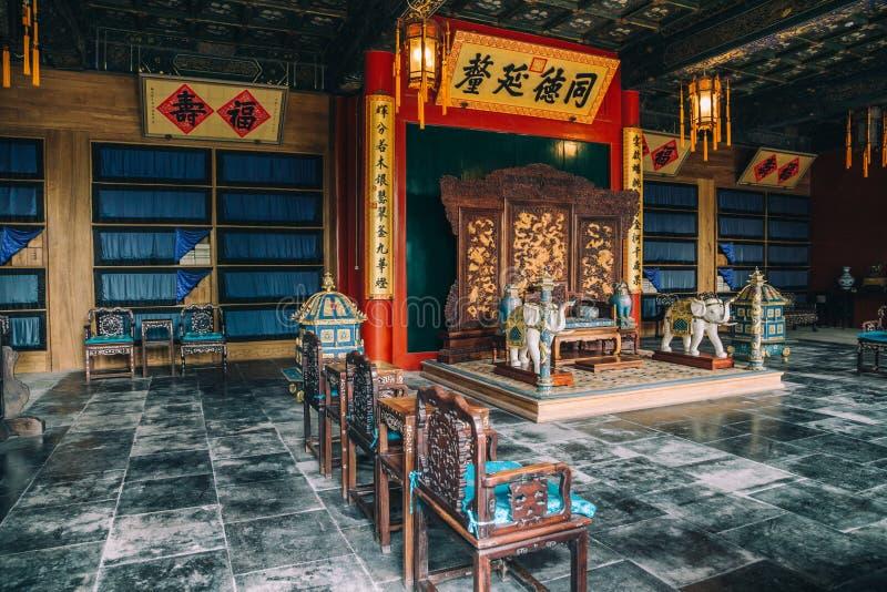 Książe gongu dwór, gong Wang Fu w Pekin, Chiny obrazy stock