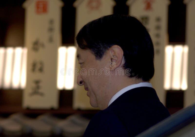 Książę koronny Japonia zdjęcie royalty free