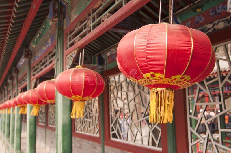Książe gongu dwór w Pekin Chiny, zdjęcia stock