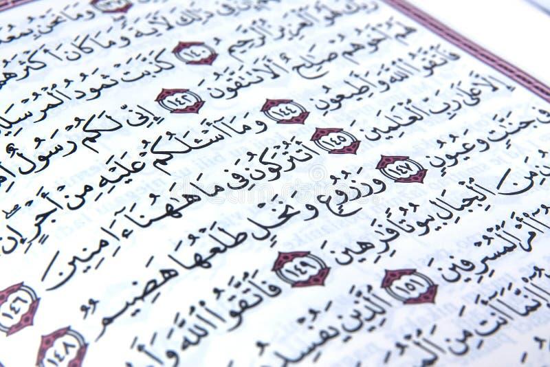 książka koran obrazy stock