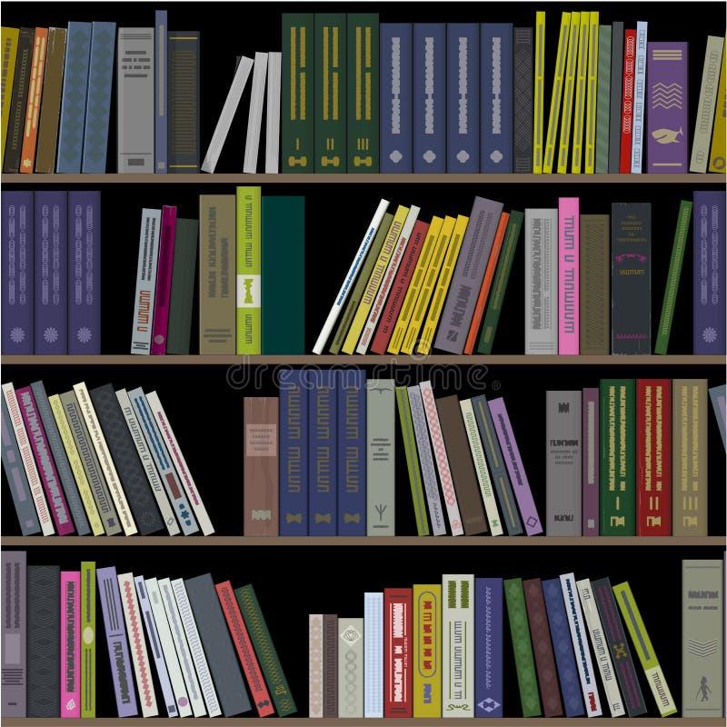 Książki na półkach bezszwowych ilustracja wektor