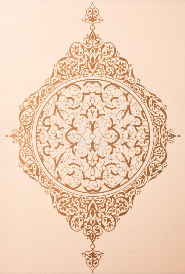książkowy święty koran zdjęcie stock
