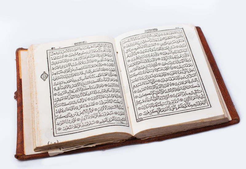 książkowy święty koran fotografia royalty free