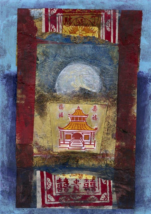 księżyc nad herbaciarnię ilustracji