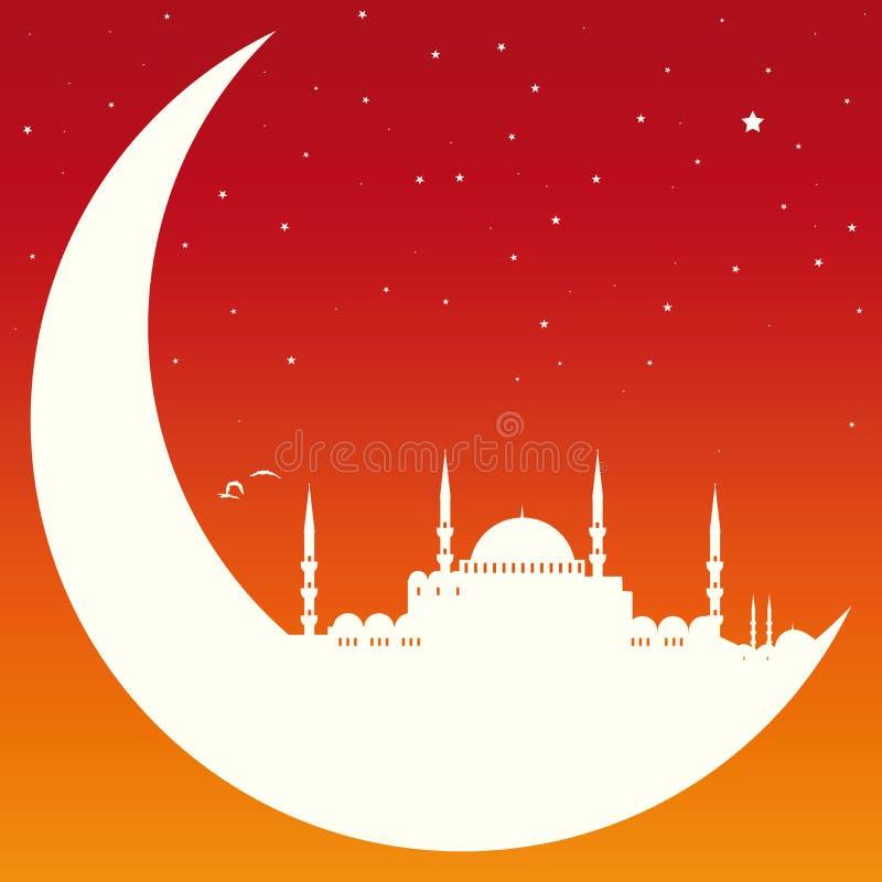 Księżyc z meczetem ilustracja wektor