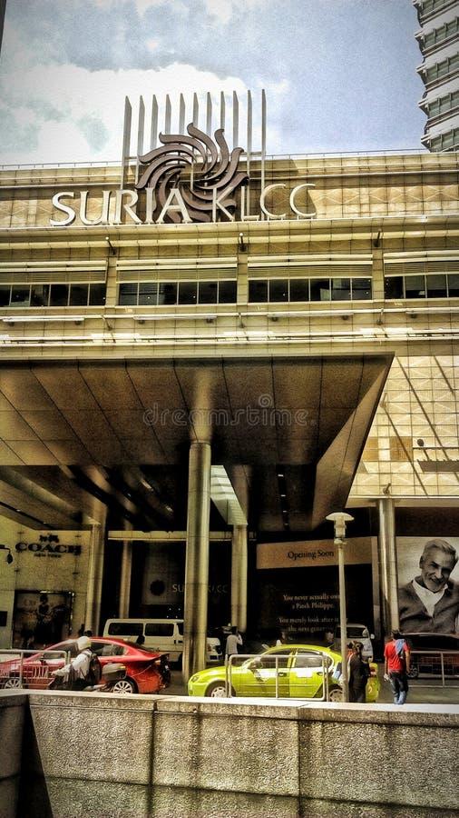 kuala Lumpur zdjęcia stock