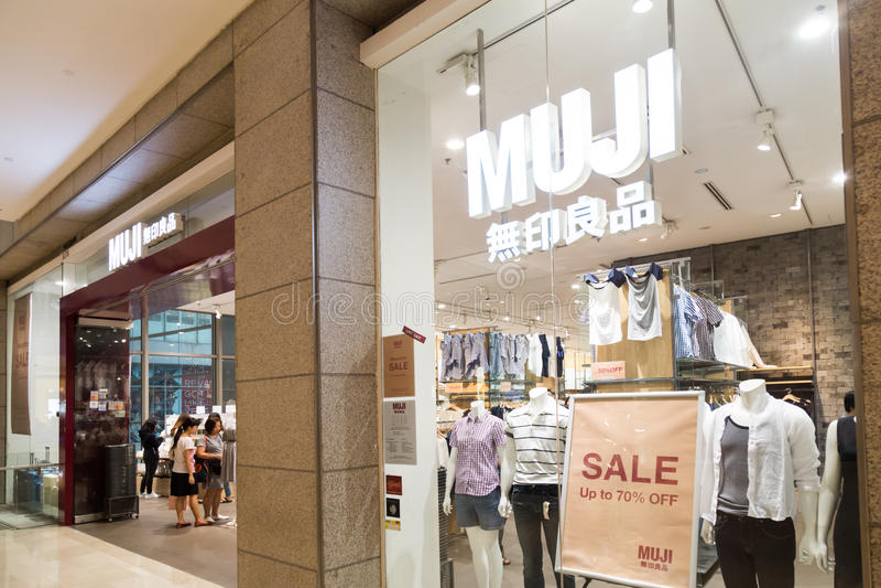 KUALA LUMPUR, MALÁSIA - 29 de janeiro de 2017: Muji é japonês ret fotos de stock