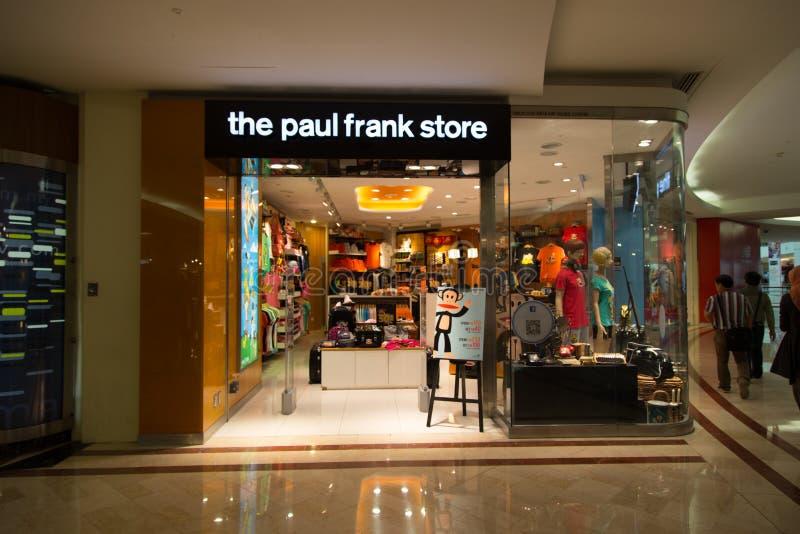 KUALA LUMPUR, MALÁSIA - 27 DE SETEMBRO: a loja da franquia de Paul em Suria S imagens de stock
