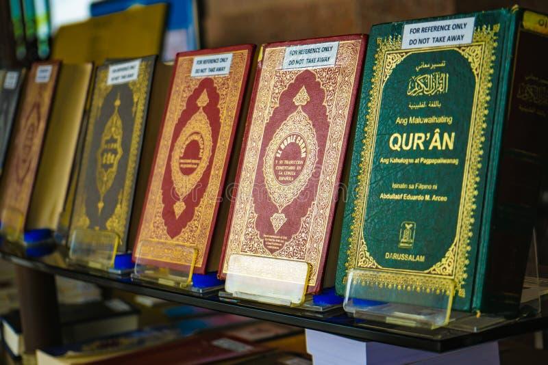 KUALA LUMPUR, MALASIA, EL 19 DE DICIEMBRE DE 2016: El Quran santo T imagen de archivo libre de regalías