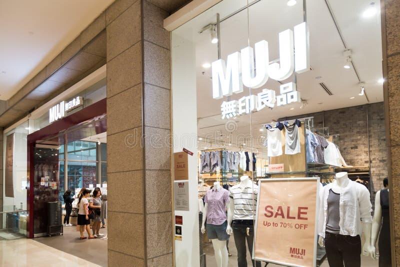 KUALA LUMPUR, MALEISIË - Januari 29, 2017: Muji is Japans root stock foto's