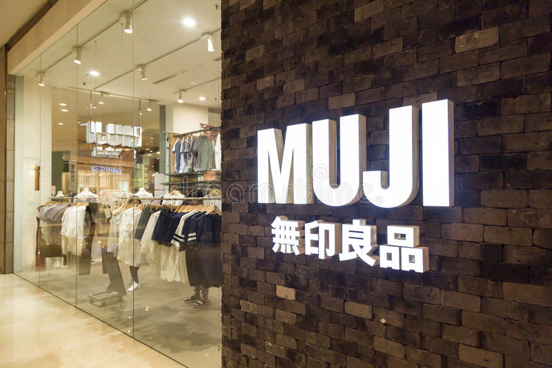 KUALA LUMPUR, MALESIA - 29 gennaio 2017: Muji è giapponese macera fotografia stock libera da diritti