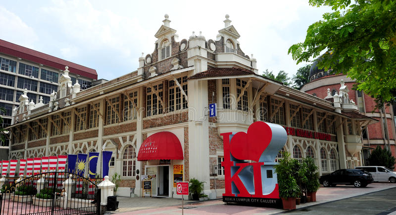 Kuala Lumpur miasta galeria fotografia royalty free