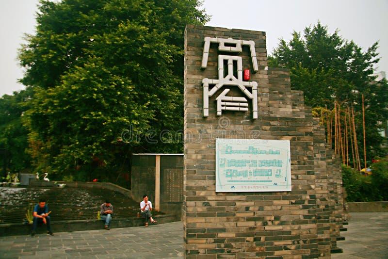 Kuan Alley och Zhai Alley i Chengdu royaltyfri foto