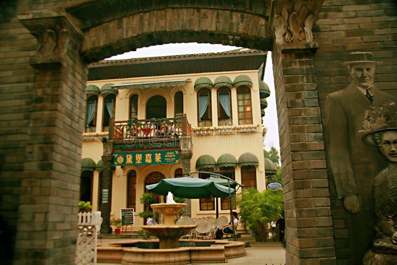 Kuan Alley y Zhai Alley en Chengdu imagen de archivo libre de regalías