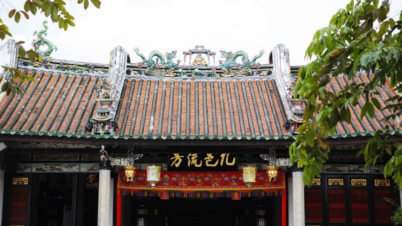Kuan Yin Temple i Penang, Malaysia arkivbild